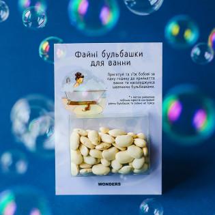 Листівка Файні бульбашки для ванни